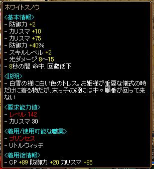 RedStone-07.02.15[04].jpg